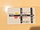 山西亭 刀削麺の雰囲気3