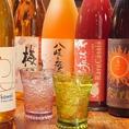 梅酒の種類は県内随一!