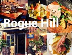 Rogue Hill ローグヒルの写真