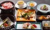 和食処 松風 大分のおすすめ料理2