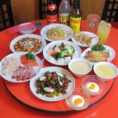 上海菜館 二俣川の詳細