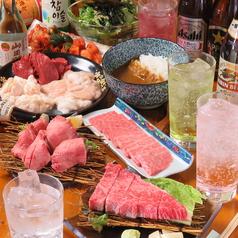 本格炭火焼肉 慶州館の写真