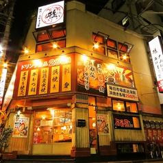 居酒屋 雅 Miyabi 西川口店の写真