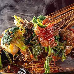 火鍋 39円串串鍋の写真