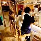イザカヤエース 魚と肴 総本店の雰囲気3