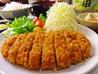 男の手料理 膳 中野島店のおすすめポイント2