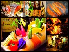 日本酒処 友膳の写真