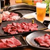 焼肉 京城苑 加古川のおすすめ料理2
