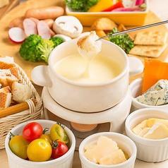 東京チーズハウス 渋谷本店のおすすめ料理1
