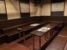 カラオケ歌屋 札幌新琴似店のおすすめポイント2