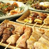 串陣 秋川店のおすすめ料理2