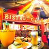 BISTRO CIRCUSのおすすめポイント1