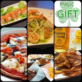 Dining Bar GIFT with Magicの詳細