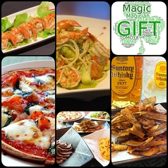 Dining Bar GIFT with Magic