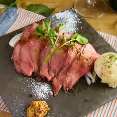 肉の王様 meat of king 横浜西口店のおすすめ料理2