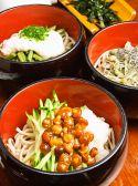 旭庵 甚五郎のおすすめ料理3