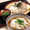 讃岐うどん居酒屋 ふき 新田駅前店のおすすめポイント3