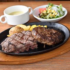 ステーキ&ハンバーグ MOKUの写真