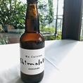 自家製「シマラボビール」好評です。その他自家製ジンジャーエール・自家製コーラ、おいしくて体も喜ぶオリジナルドリンクをご用意。