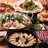 餃子バル弐と壱のおすすめポイント1
