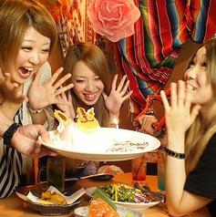 居酒屋いくなら俺んち来い。 立川店のおすすめ料理3