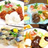 美食 あじ咲くのおすすめ料理3