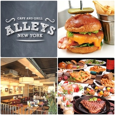 アリーズニューヨーク ALLEYS NEW YORK 新潟万代店の写真