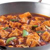 【過門香の名物】重慶式麻婆豆腐(辛口)/白麻婆豆腐