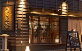 魚釜 日本橋横山町店 日本橋のグルメ