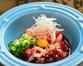 料理メニュー写真南鮪のユッケ