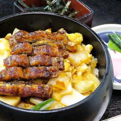 旬菜処 安楽のおすすめポイント1