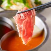 しゃぶしゃぶ 寿司 巴 神栖店のおすすめ料理2