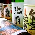 石川・能登など北陸の地酒も豊富にあります