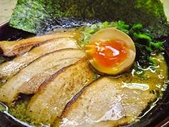 うまみ屋 平塚の写真