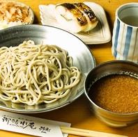 福井県伝統のおろし蕎麦