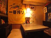 個室空間は寛ぎの空間!