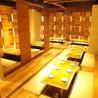 たご作 tagosaku 高松店のおすすめポイント2