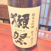 【獺祭 三割九分】 ダントツナンバー1♪ 一度は、飲んでみたい日本酒!  1200円