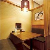 福食ダイニング えびす家 富士店の雰囲気3