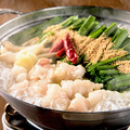 料理メニュー写真〈銀〉もつ鍋 塩