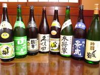 日本酒の品揃えに自信あり!1合350円~!1名様~大歓迎