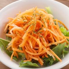 料理メニュー写真オレンジ風味の人参サラダ