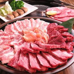 焼肉ホルモン一丁 田上店のおすすめ料理1