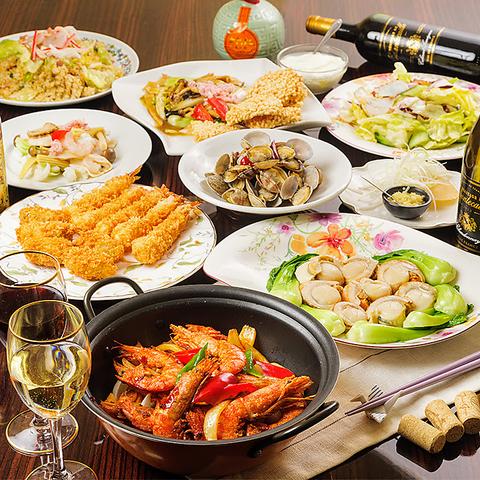 中国料理 四海聚 東方店
