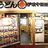讃岐うどん 伊吹や製麺 品川シーズンテラス店の雰囲気2