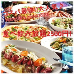 ゆめ八 京都河原町店の写真