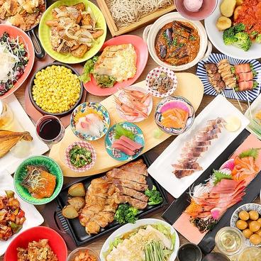 山の猿 札幌駅北口店のおすすめ料理1