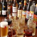【種類豊富なドリンク】コースは約40種が飲み放題!もちろん生ビールもOK☆