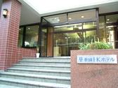 珍陀亭 長崎I・Kホテルの雰囲気2
