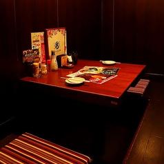 【半個室】2名様までの脚を伸ばしながらお食事を楽しめる掘りごたつです。落ち着いた雰囲気で合コン・少人数の飲み会にもおすすめです!